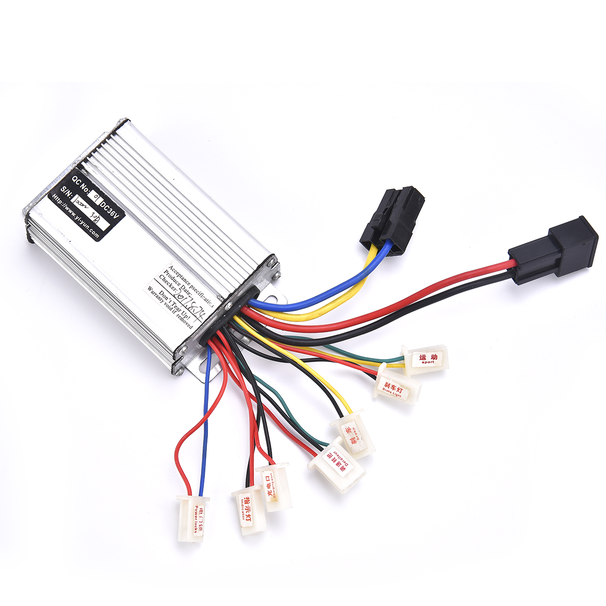 36v 1000w Controller For Brushed Electric Motor Engine Scooter 1000 Watt Wiring Diagram 1 X Brush